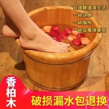 香柏木ma浴桶养生泡le桶家用洗脚盆女按摩保温(小)木盆木质实木