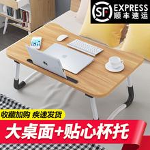笔记本电脑ma床上用桌宿sh的折叠(小)桌子寝室书桌做桌学生写字