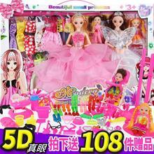 馨蕾芭ma特大洋娃娃sh孩公主大礼盒别墅城堡换装婚纱宝宝玩具