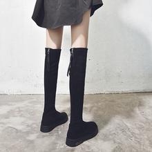 长筒靴女过膝高ma显瘦(小)个子ti020新款网红弹力瘦瘦靴平底秋冬