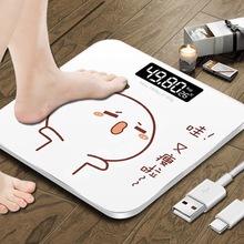 健身房ma子(小)型电子ti家用充电体测用的家庭重计称重男女