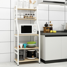 厨房置ma架落地多层ti波炉货物架调料收纳柜烤箱架储物锅碗架