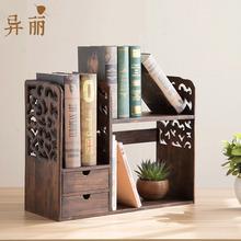 实木桌ma(小)书架书桌en物架办公桌桌上(小)书柜多功能迷你收纳架