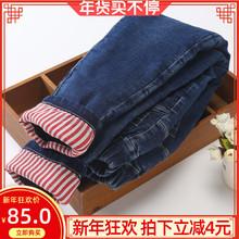 女童棉ma外穿三层加ty保暖冬宝宝女裤洋气中大童修身牛仔裤