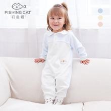 婴儿连ma衣春秋外出er宝宝两用档棉哈衣6个月12个月婴儿衣服