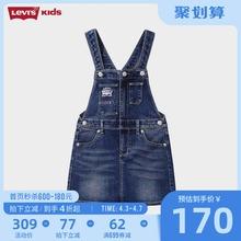 Levma's李维斯er0新式童装春装女童牛仔背带裙(小)孩时尚舒适裙装