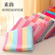 素韵单件单子ma的加厚棉布yc棉1.5m1.8米2.0床冬季