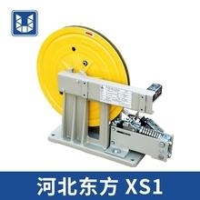 XS1ma电梯配件 yc方限速器 富达 蒂森 富士达 永大 通力 原厂