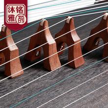 正品沐ma雅韵初学者yc弦乐器专业考级演奏民族琴红木素雕