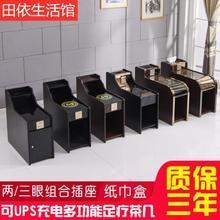 多功能ma几柜舒适定ysogo足疗沙发茶几(小)足浴桑拿按摩浴场柜足