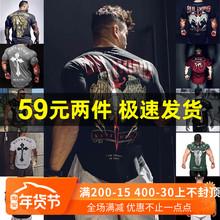 肌肉博ma健身衣服男ry季潮牌ins运动宽松跑步训练圆领短袖T恤