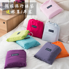 睡袋旅ma户外全棉四tm便携酒店宾馆隔脏潮卫生薄床单纯棉用品
