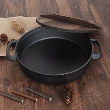 铸铁平ma锅无涂层不tm煎锅加厚老式生铁锅家用水煎包锅