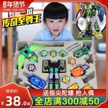 梦想三ma玩具机器的te恒之神精诚的心英雄牌七合体传奇至尊王