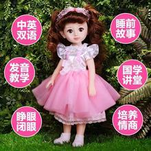 会说话ma智能洋娃娃te真超大婴宝宝眨眼音乐公主婚纱女孩玩具
