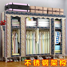 长2米ma锈钢简易衣te钢管加粗加固大容量布衣橱防尘全四挂型
