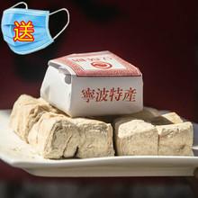 浙江传ma老式糕点老te产三北南塘豆麻(小)吃(小)时候零食