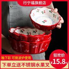 景德镇ma古手绘陶瓷ti拉碗酱料碗家用宝宝辅食碗水果碗