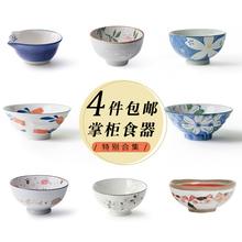 个性日ma餐具碗家用ti碗吃饭套装陶瓷北欧瓷碗可爱猫咪碗