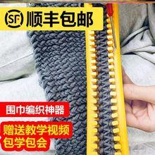织围巾ma毛衣机器打ti器编织机手工懒的编织器diy工具零基础