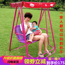 吊椅吊ma双的户外荡nd宝宝网红吊床室内阳台家用支架懒的摇篮