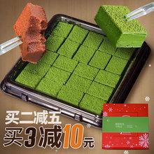 新鲜生ma克力礼盒装nd的节礼物日本抹茶味黑松露零食送女友