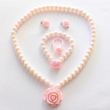 韩版儿童珍珠项链套装 女
