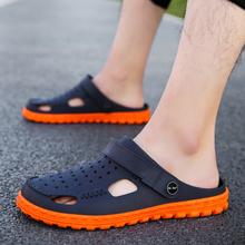 越南天ma橡胶男凉鞋nd运动拖鞋休闲情侣洞洞鞋旅游乳胶沙滩鞋