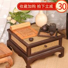 实木茶ma简约竹编创nd家用飘窗阳台(小)矮桌客厅日式炕上方桌子