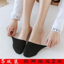 卓娉袜ma女棉半截超nd半前脚掌包头袜夏季凉拖鞋防滑吸汗袜套