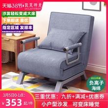 欧莱特ma多功能沙发hs叠床单双的懒的沙发床 午休陪护简约客厅
