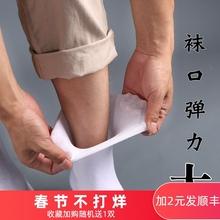 大码袜ma男加肥加大hs46+47 48码中筒短袜夏季薄式大号船袜棉袜