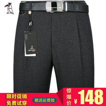 啄木鸟ma士西裤秋冬hs年高腰免烫宽松男裤子爸爸装大码西装裤