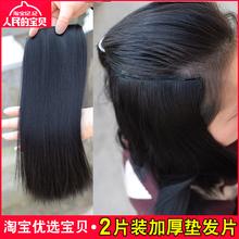 仿片女ma片式垫发片hs蓬松器内蓬头顶隐形补发短直发