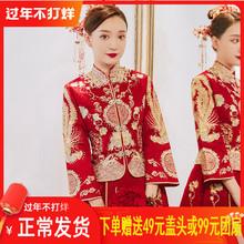 秀禾服ma020新式hs式婚纱秀和女婚服新娘礼服敬酒服龙凤褂嫁衣