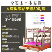 全实木ma童上下铺床hs子母床榉木成的高低床母子床男女孩