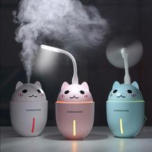 uabma风扇带水雾hs公室桌上加加湿喷水充电储电随身家用