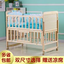 酷灵腾ma儿床实木无te宝宝床童床推床可变书桌床正品摇篮床