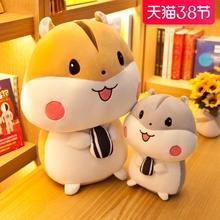 可爱仓ma公仔布娃娃te上抱枕玩偶女生毛绒玩具(小)号鼠年吉祥物