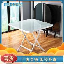 玻璃折ma桌(小)圆桌家te桌子户外休闲餐桌组合简易饭桌铁艺圆桌