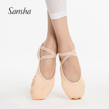 Sanmaha 法国th的芭蕾舞练功鞋女帆布面软鞋猫爪鞋