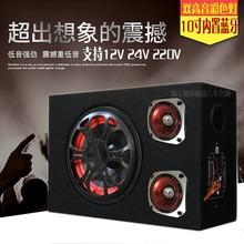 10寸ma高音蓝牙车tm炮12V24V汽车音响220V超薄大功率车用音箱