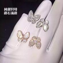 双蝴蝶ma然贝母贝壳tm钻925纯银开口戒指玫瑰金钻戒白金指环