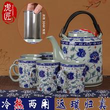 虎匠景ma镇陶瓷茶壶zh中式复古水壶套装家用大号提梁壶