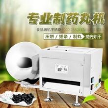 用包衣ma康全自动制zh动珍珠粉圆诊所应机水丸蜜丸易清洗搓。
