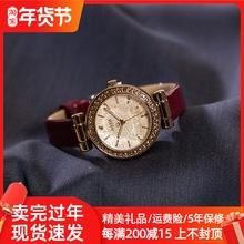 正品jmalius聚zh款夜光女表钻石切割面水钻皮带OL时尚女士手表