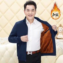 爸爸冬ma羊毛领羽绒zh男士加厚保暖外套2020新式中老年爷爷装