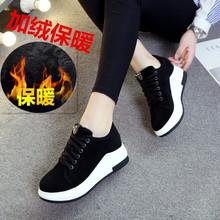 2020年新式冬天ma6款百搭中zh暖内增高运动鞋休闲鞋单鞋女鞋