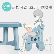 可优比ma儿园桌椅宝sa学习写字桌宝宝桌子(小)椅子套装游戏家用