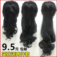 [mauribuksa]马尾假发女长发中长款长卷